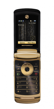 Motorola RAZR2 Luxury Edition